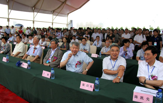 Guests attending the foundation laying ceremony of the Park