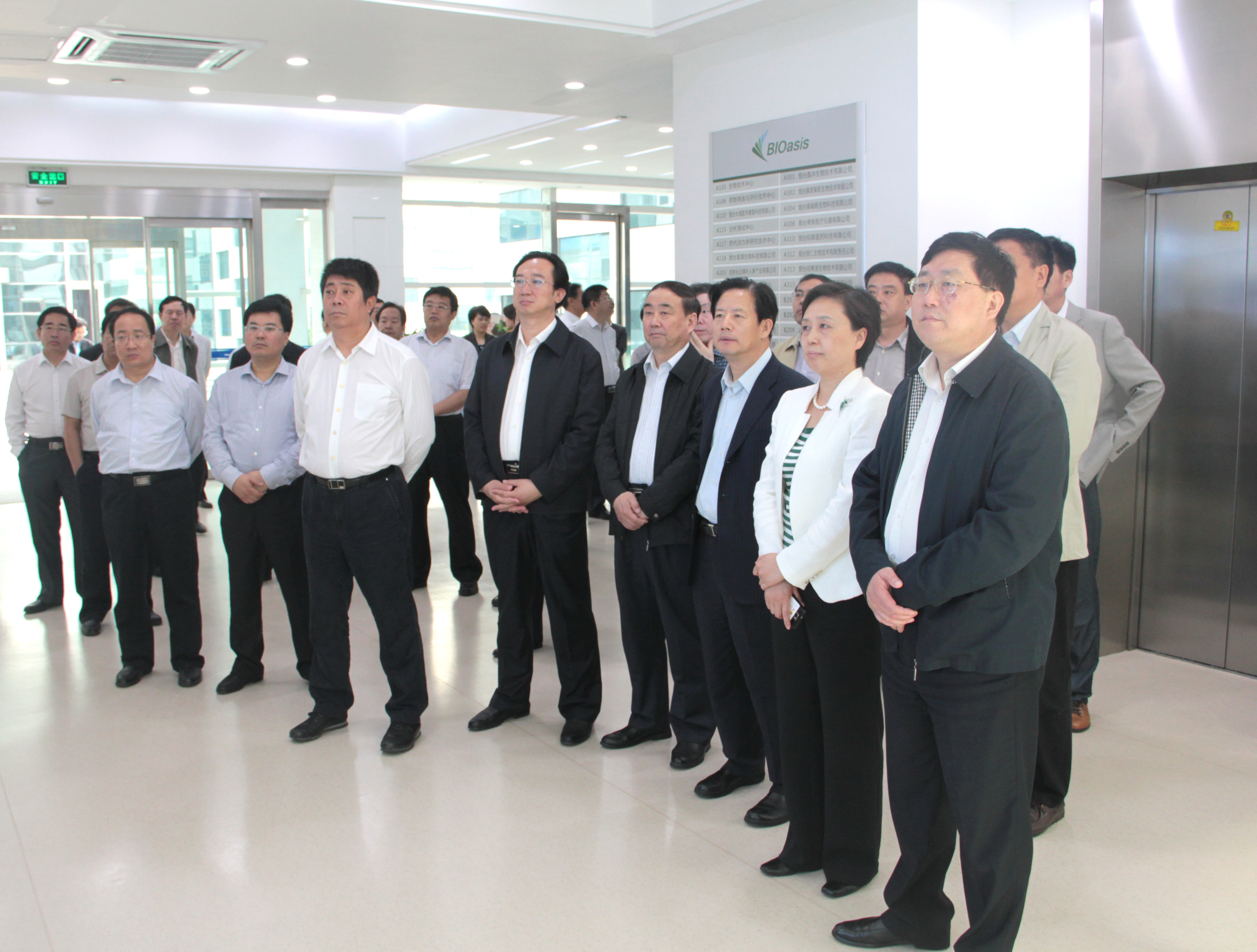 Cangzhou Municipal Administration Delegation Visited BIOasis