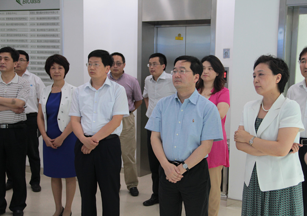 Liu Weimin, Director of Science and Technology Department Director, Visited BIOasis