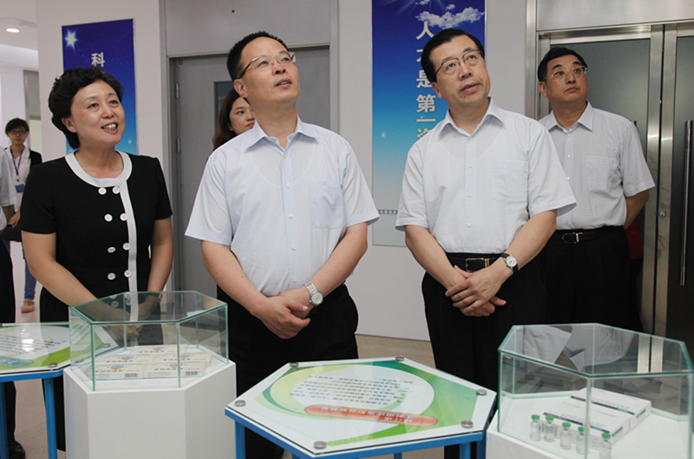 Sun Wei, Provincial Standing Committee Member and Vice Governor of Shandong, Visited BIOasis