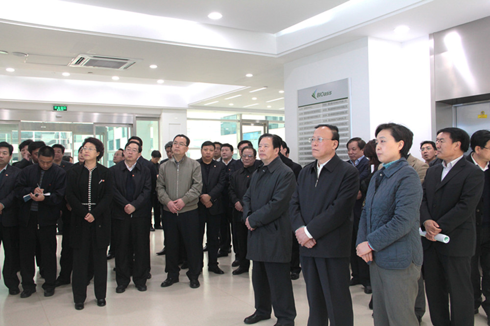 Jiang Deguo, Tangshan Municipal Party Secretary and Vice Governor of Hebei, Visited BIOasis